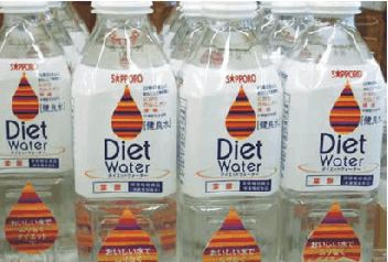 Diet water! No, really!